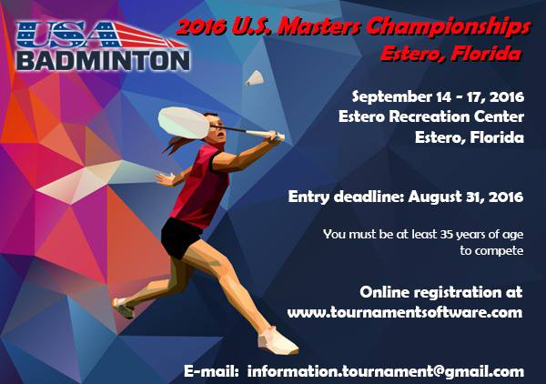 2016 US Masters Championships